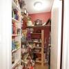 Pantry-Storage Room